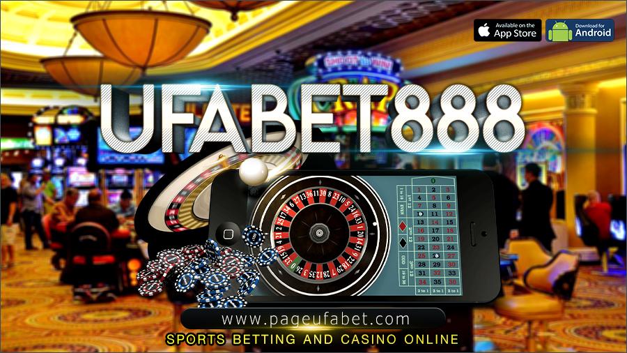 อันดับที่ 2. UFABET888