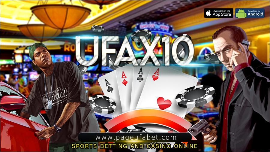 อันดับที่ 4. UFAX10